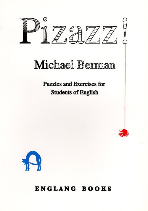 Pizazz500